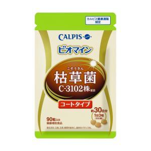 正式には「バチルス・サブチルス C-3102株」と呼ばれる、乳酸菌飲料「カルピス」に研究を起源にもつ...