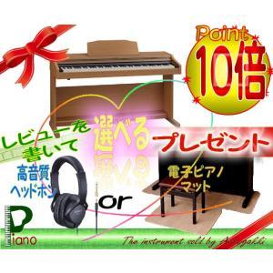 ローランド/電子ピアノ/RP501R-NBS/高音質ヘッドフォンorマットプレゼント/ナチュラルビー...