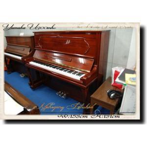 【ヤマハ(YAMAHA) U300MhC  中古ピアノ】...