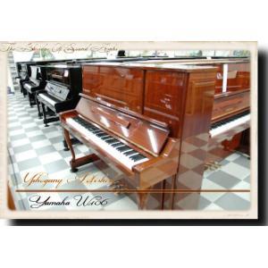 【ヤマハ(YAMAHA) W106  中古ピアノ】...
