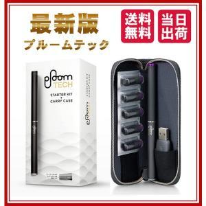 プルームテック スターターキット Ploom ...の関連商品5