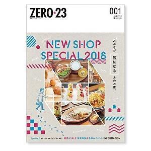 月刊山形ゼロ・ニイ・サン[年間定期購読]|asahiimc