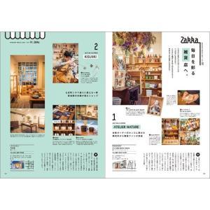 月刊山形ゼロ・ニイ・サン[年間定期購読]|asahiimc|03
