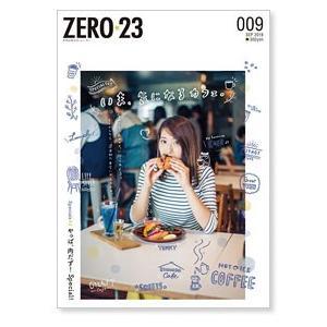 ZERO☆23 Vol.221 9月号[2018] 送料込|asahiimc