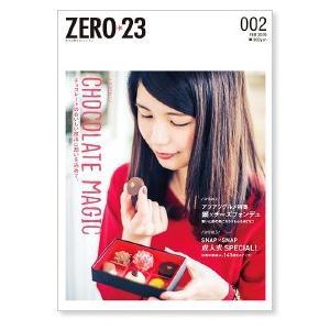 ZERO☆23 Vol.226 2月号[2019] 送料込|asahiimc