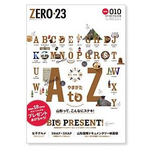 ZERO☆23 Vol.234 10月号[2019] 送料込|asahiimc