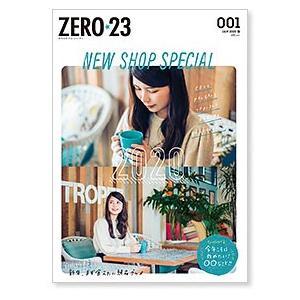 ZERO☆23 Vol.237 1月号[2020] 送料込|asahiimc