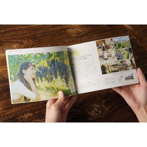 やまがたワインと日本酒の本|asahiimc|03