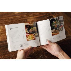 やまがたワインと日本酒の本|asahiimc|05