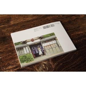 やまがたワインと日本酒の本|asahiimc|06