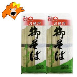 「北海道 麺セット ギフト 送料無料 乾麺」 藤原製麺製造の北海道(ほっかいどう)そば 御そば450g(5束)×各3袋 価格 1000 円 ポッキリ