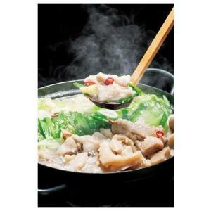 牛肉 炭や 牛 塩もつ鍋 送料無料 北海道加工 牛もつ鍋(塩)・もつ鍋 塩ホルモン 炭や 420g×3個(ホルモン・たれ)もつ鍋・もつ煮込み・牛もつ鍋(塩)|asahikawajyogai