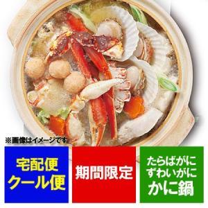カニ鍋 カニ タラバガニ ズワイガニ カニ鍋セット 価格 4320円 カニ鍋 取り寄せの画像