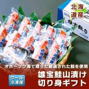 「北海道 鮭 切り身 ギフト」 北海道 鮭 切り身 セット 計2.4kg 価格 7800 円|asahikawajyogai