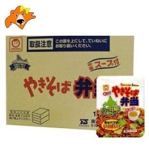 名称:マルちゃん やきそば弁当(即席 カップ麺) 内容量:一食当たり、132g(麺100g)×12食...