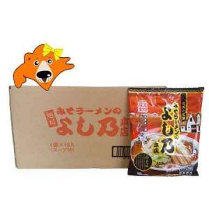 北海道 ラーメン 旭川 ラーメン よし乃 味噌ラーメン 10袋×1箱(1ケース) 価格 1800 円 よしの ラーメン|asahikawajyogai