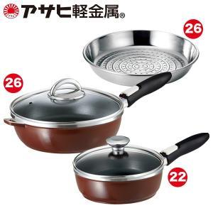 ガス・IHなど全熱源対応!日本製フライパンセット!  わずかな時短の積み重ねで料理の手間を軽減。 オ...