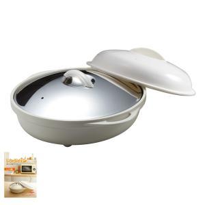 日本製電子レンジ用フライパン「レンジパン」!  電子レンジなのに、パリッと調理できます! 食器洗浄機...
