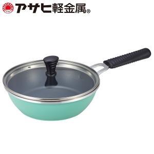 「ソテーパン(天使のオールパン)」(フライパン) IH対応 深型 浅型  一人暮らし フライパン 軽量  [アサヒ軽金属公式ショップ]|asahikei