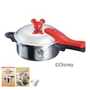 「ミッキーマウス ゼロ活力なべ(S)」(圧力鍋)日本製 2.5L IH・ガス対応 ディズニー Dis...