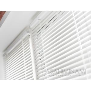ブラインド ナチュラルホワイト 横幅60×高さ138cm|asahiminami