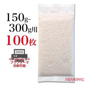 印刷できる米袋 真空用米袋 150〜300G和紙合掌貼メッセージライス 1〜2合用×100枚