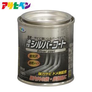[アサヒペン公式]油性シルバーコート 65ml