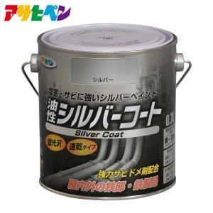 [アサヒペン公式]油性シルバーコート 0.7L