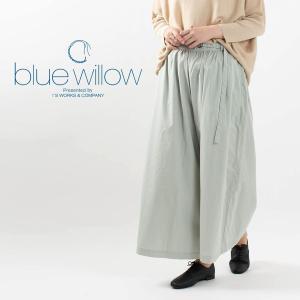 blue willow [ブルーウィロー]ベルト付きギャザーフレアパンツ 019UP14109 ナチュラルファッション ナチュラル服 40代 50代 シンプル ベーシック|asahiya-group-first