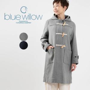 blue willow ダッフルコート 019WP28455 ナチュラルファッション ナチュラル服 40代 50代 大人コーデ 大人かわいい カジュアル シンプル ベーシック|asahiya-group-first