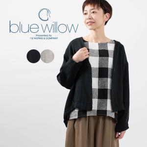 blue willow ダブルガーゼノーカラージャケット 021SP17048 ナチュラルファッション ナチュラル服 40代 50代 大人コーデ カジュアル ベーシック|asahiya-group-first