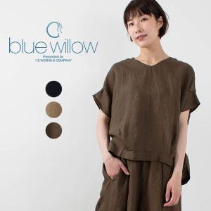 blue willow ブルーウィローリネンタックブラウス 021UP11231 ナチュラルファッション ナチュラル服 40代 50代 大人コーデ カジュアル シンプル|asahiya-group-first