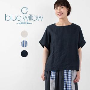 blue willow ブルーウィローリネン後ろタックブラウス 021UP11245 ナチュラルファッション ナチュラル服 40代 50代 大人コーデ カジュアル シンプル|asahiya-group-first