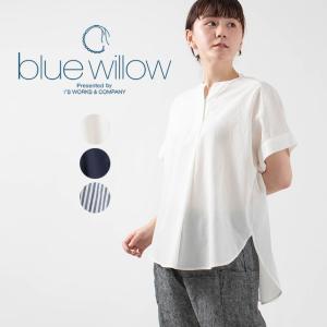 blue willow [ブルーウィロー]コットンリネン細番手スキッパーチュニック 021UP12317 ナチュラルファッション ナチュラル服 40代 50代 大人コーデ|asahiya-group-first