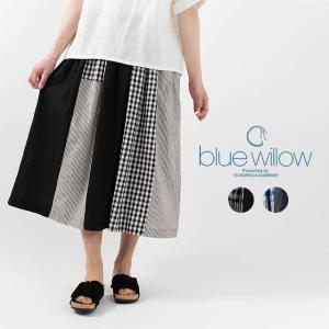 blue willow ブルーウィローコットンリネンパッチワークスカート 021UP13252 ナチュラルファッション ナチュラル服 40代 50代 大人コーデ カジュアル|asahiya-group-first