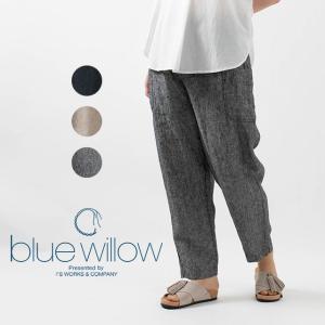 blue willow [ブルーウィロー]リネンサイドポケットパンツ 021UP14311 ナチュラルファッション ナチュラル服 40代 50代 大人コーデ カジュアル シンプル|asahiya-group-first