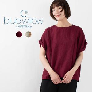 blue willow  ブルーウィロー リネンロールアップブラウス 021US11343ナチュラルファッション ナチュラル服 40代 50代 大人かわいい シンプル ベーシック|asahiya-group-first