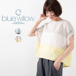 blue willow [ブルーウィロー]リネンパネルボーダーロールUPブラウス 021US11350ナチュラルファッション ナチュラル服 40代 50代 大人コーデ|asahiya-group-first