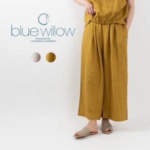 blue willow [ブルーウィロー]リネンタックワイドパンツ 021US14334 ナチュラルファッション ナチュラル服 40代 50代 カジュアル シンプル ベーシック|asahiya-group-first
