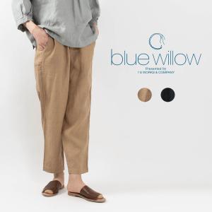 blue willow [ブルーウィロー]リネンテーパードパンツ 021US14337ナチュラルファッション ナチュラル服 40代 50代 カジュアル シンプル ベーシック|asahiya-group-first