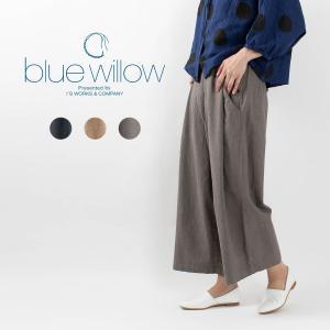 blue willow [ブルーウィロー]コットンリネンタックワイドパンツ 021US14348 ナチュラルファッション ナチュラル服 40代 50代 大人コーデ カジュアル|asahiya-group-first