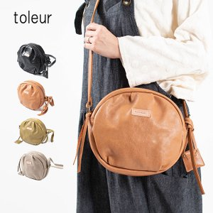 toleur トーラ  カウレザー丸型ショルダーバッグ 11617 レザー 革 ナチュラルファッション おでかけ プレゼント|asahiya-group-first