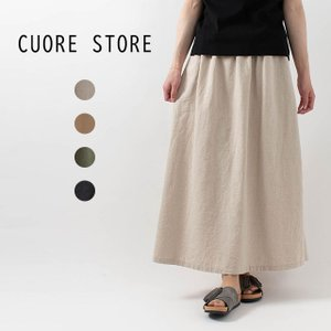 CUORE STORE クーレストア綿麻シャーリングフレアスカート 1603685 ナチュラルファッション ナチュラル服 40代 50代 大人コーデ カジュアル シンプル|asahiya-group-first