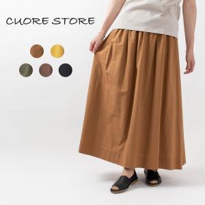 CUORE STORE [クオーレストア]フレアスカート 1606802 ナチュラルファッション ナチュラル服 40代 50代 大人コーデ カジュアル シンプル ベーシック|asahiya-group-first