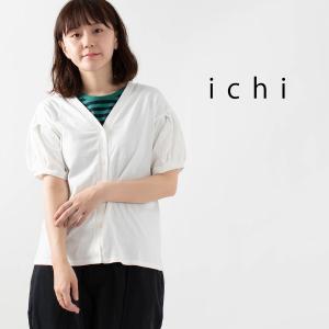 ichi [イチ]コットンVネックカーディガン 180348 ナチュラルファッション ナチュラル服 40代 50代 大人コーデ 大人かわいい カジュアル シンプル|asahiya-group-first