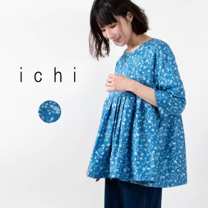 ichi ボタニカル切替ギャザーブラウス|asahiya-group-first