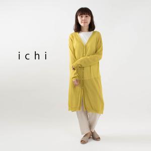 ichi ロング「イチ]ロングカーディガン 190361ナチュラルファッション ナチュラル服 40代 50代 大人コーデ 大人かわいい カジュアル シンプル|asahiya-group-first
