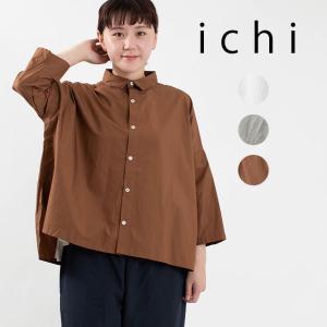 ichi タイプライターシャツ 201103 ナチュラルファッション ナチュラル服 40代 50代 大人コーデ 大人かわいい カジュアル シンプル ベーシック|asahiya-group-first