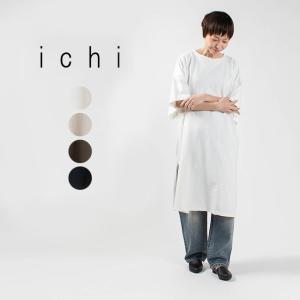 ichi 無地ロングプルオーバー 201156 ナチュラルファッション ナチュラル服 40代 50代 ワンピース カジュアル シンプル ベーシック|asahiya-group-first