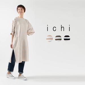 ichi ボーダーロングプルオーバー 201158 ナチュラルファッション ナチュラル服 40代 50代 ワンピース カジュアル シンプル ベーシック|asahiya-group-first
